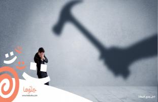 كيف أتغلب على خوفي من الوظيفة الجديدة؟
