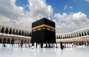 تفسير حلم السفر إلى مكة المكرمة في المنام