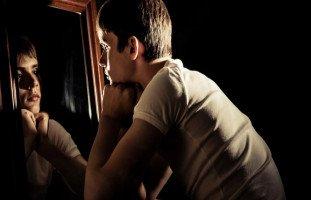 اختبار إدراك الذات العلني: هل تؤثر نظرة الآخرين إليك على ثقتك بنفسك؟
