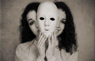 انفصام الشخصية | حلوها