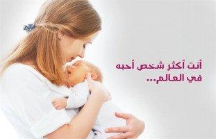 جمل أثرها على والدتك أعمق مما تتخيل! | حلوها