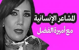 حلوها في أسبوع مع أميرة الفضل - الحلقة 2