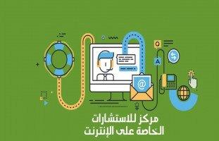 ألو حلوها: خطوات التسجيل في ألو حلوها | حلوها