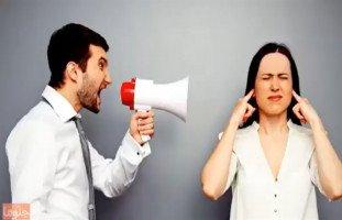 كيف تجعل زوجتك تسمع كلامك؟