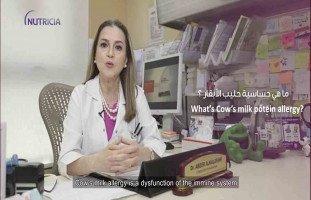 ما هي حساسية الحليب وما هي الأعراض مع الدكتورة عبير الخلفاوي