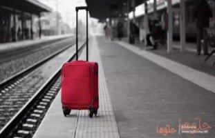 حقيبة سفر .. نحمل بها نصف العمر ونرحل بصمت #غربة